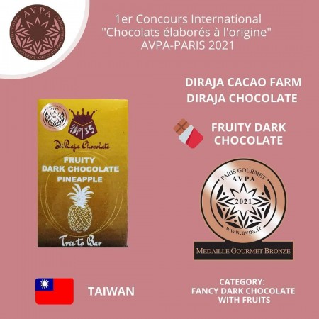 鳳梨夾層黑巧克力片(75%) 2021法國AVPA美食銅牌獎