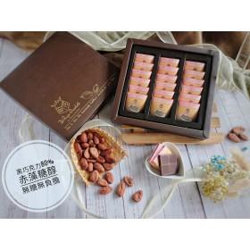 赤藻醣醇80%黑巧克力薄片禮盒